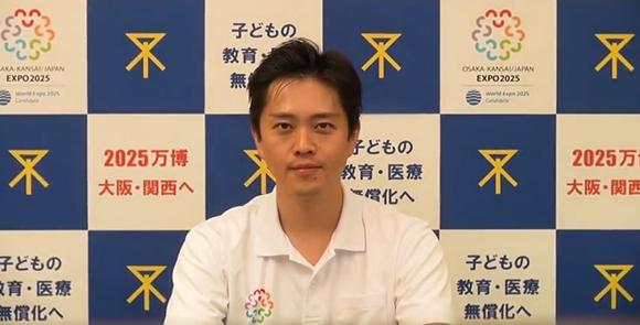 吉村洋文 大阪市長