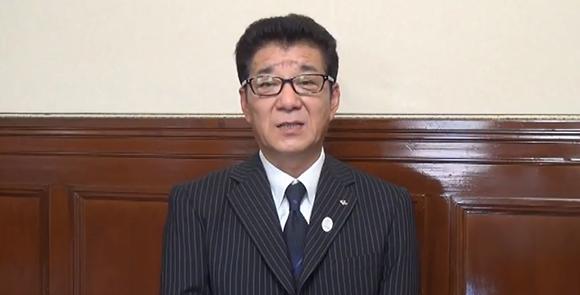 【New】松井一郎 大阪府知事
